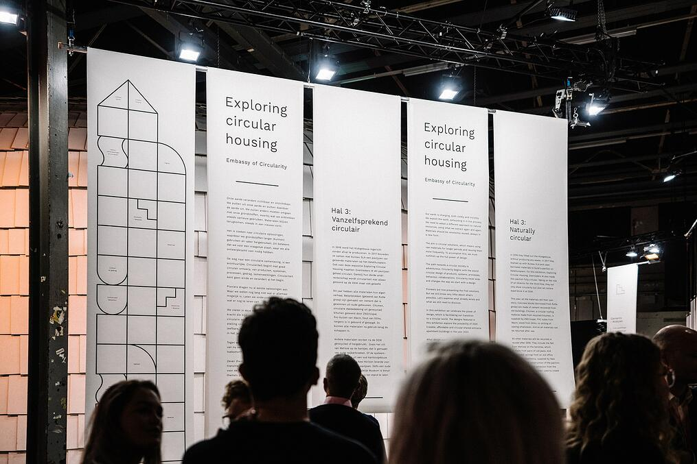 devorm-embassy-of-circularity-dutch-design-week-2018-03